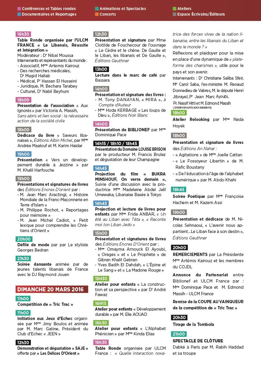 Programme et invitation JDL2016_3